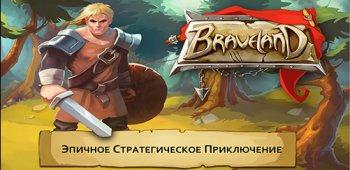 Постер Braveland