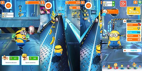 Скачать игру миньоны 2 на андроид