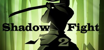 Постер Shadow Fight 2