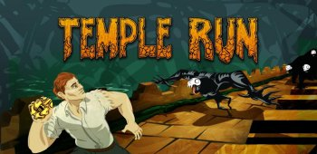Постер Temple Run