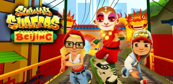 Постер Subway Surfers Beijing