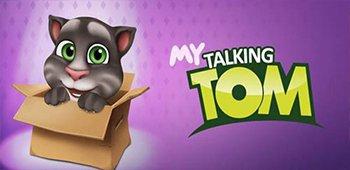 Постер Мой говорящий Том