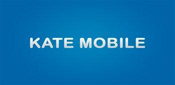 Постер Kate Mobile - Клиент Вконтакте