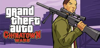 Постер GTA: Chinatown Wars