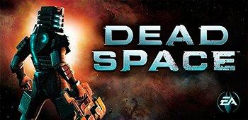 Постер Dead Space