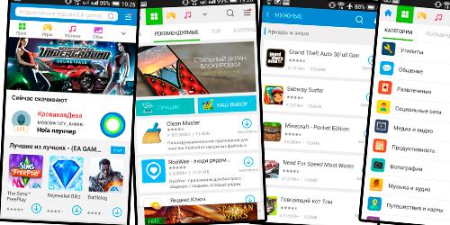 Сайт где можно скачать игры на android » новости iphone обзоры.