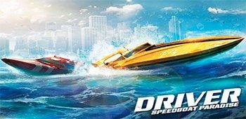 Постер Рай для гонщиков на катерах