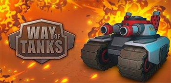 Постер Way of Tanks