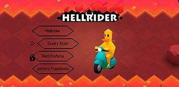 Постер Hellrider