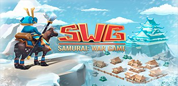 Постер Samurai: War Game