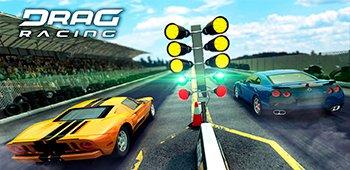 Кпп на игру drag racing на андроид