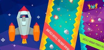 Постер Star Rider