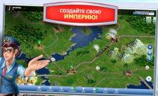 Rail Nation: игра о поездах