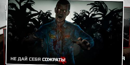 Яндекс игры Драки играть