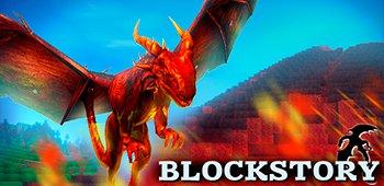 Постер Block Story