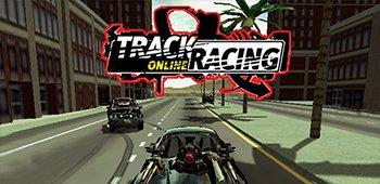 Постер Гонщик Онлайн TrackRacing