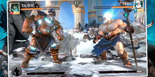 Арена богов онлайн игра играть