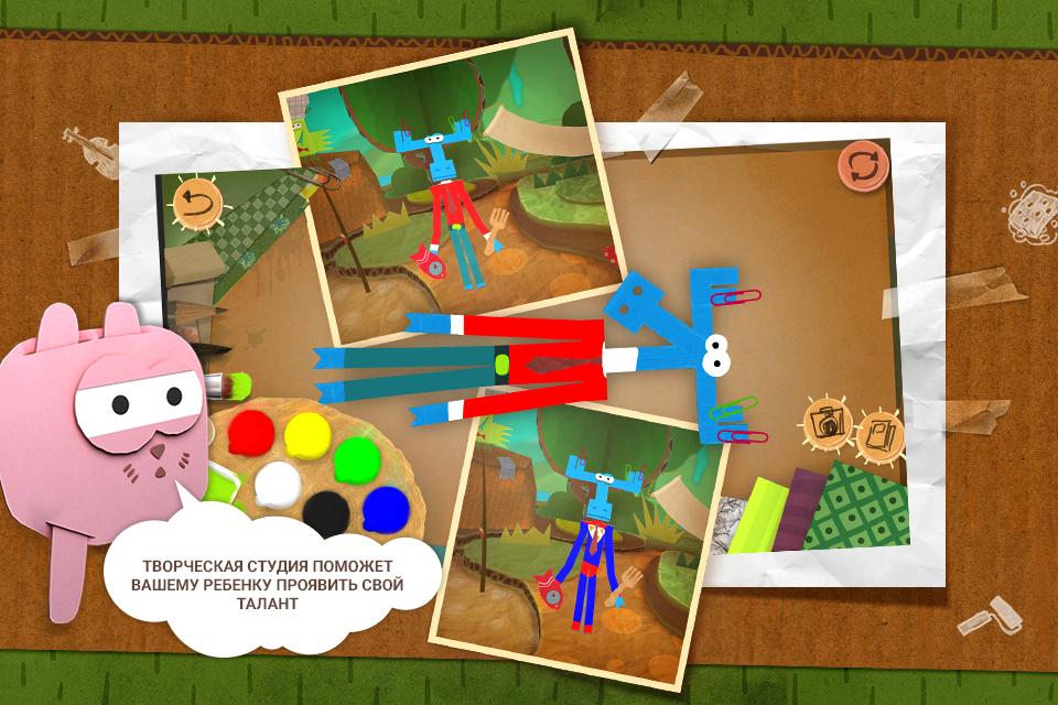 Скачать Бесплатно Игру Бумажки На Планшет - фото 7