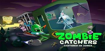 Постер Zombie Catchers на Андроид