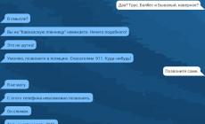 Игра ТАЙГА на Андроид