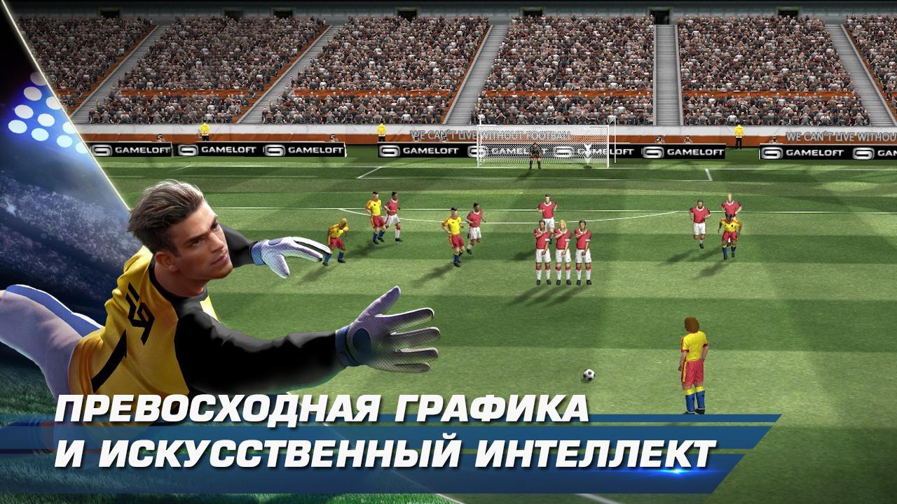 Сегодня все футбольные болельщики легко станут игроками.