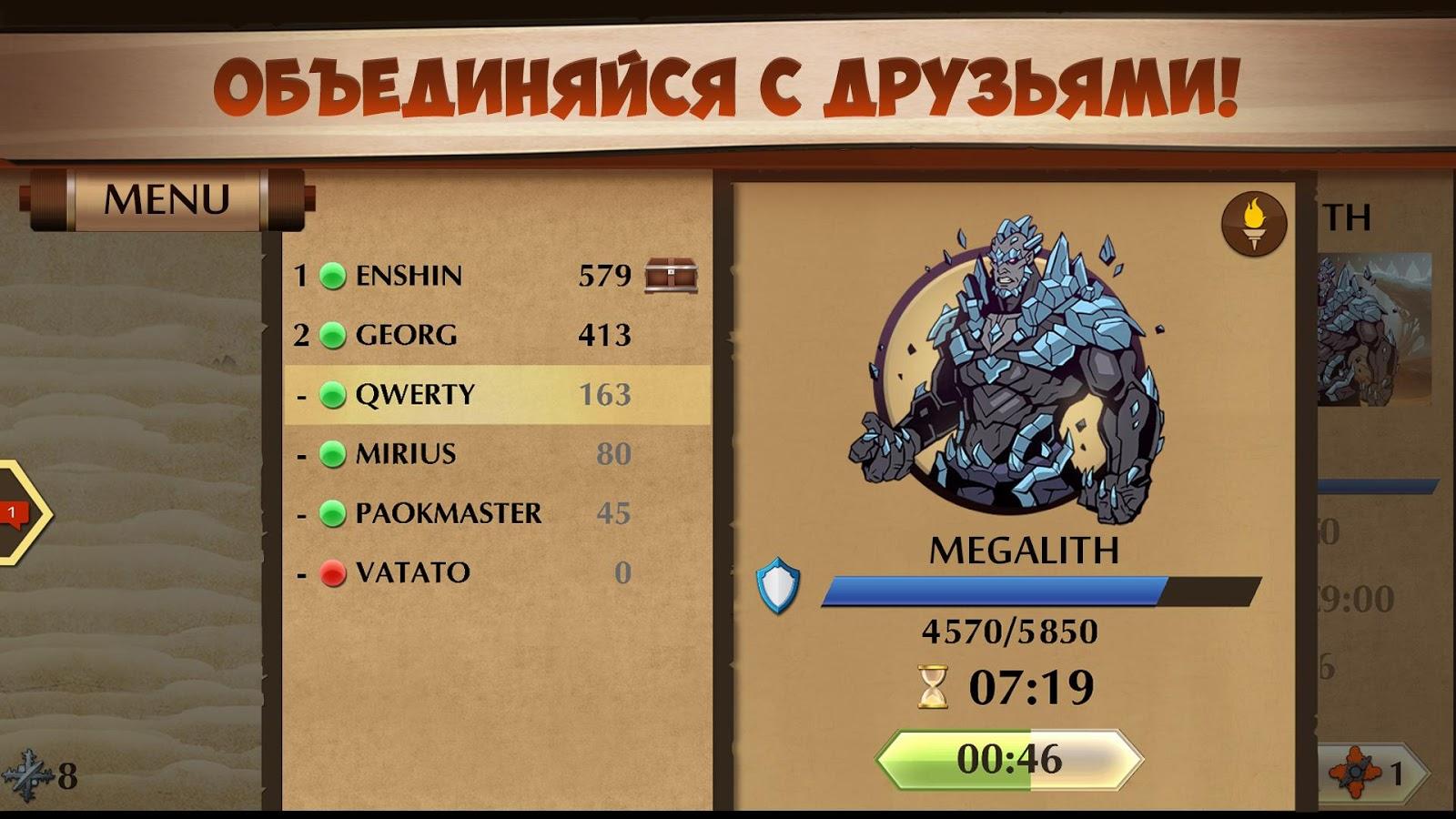 Скачать shadow fight 2 v1. 9. 27 (взломанная) на андроид.