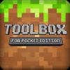 Toolbox для Майнкрафт