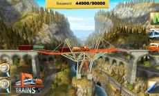 Мост конструктор на Андроид