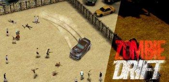 Постер Zombie Drift