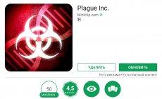 Google Play Market APK