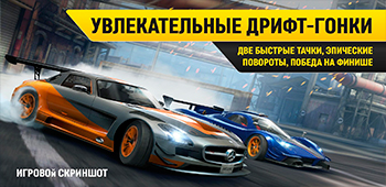 Постер Race Kings
