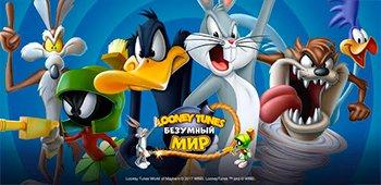 Looney Tunes (Безумный Мир) – ARPG на Андроид