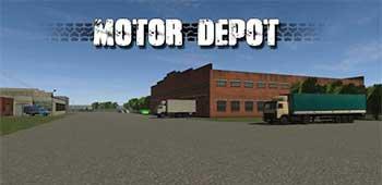 Постер Motor Depot (Мотор Депо)