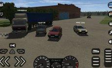 Motor Depot (Мотор Депо)