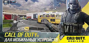 Постер Call of Duty: Mobile на Андроид