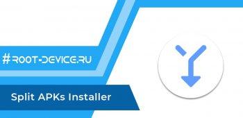 Постер Split APKs Installer (SAI)