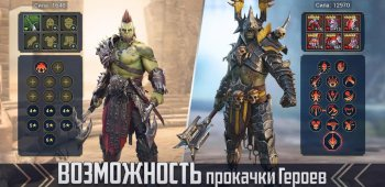 Постер RAID: Shadow Legends