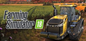 Постер Farming Simulator 18