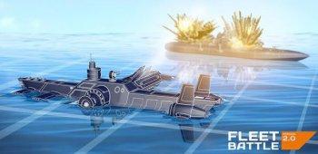 Постер Морской бой (Fleet Battle)