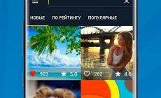 Обои 4K в HD | заставки и фоны