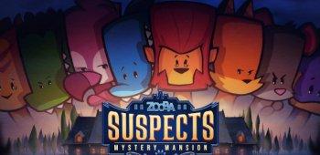 Suspects: Таинственный особняк