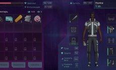 Cyberika (МОД) на Андроид